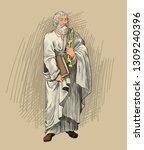hippocrates  460 370 bc ...   Shutterstock .eps vector #1309240396