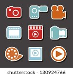 video icons over gray... | Shutterstock .eps vector #130924766