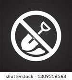 no digging allowed sign on... | Shutterstock .eps vector #1309256563