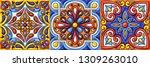 mexican talavera ceramic tile... | Shutterstock .eps vector #1309263010