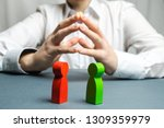 the arbitrator examines the... | Shutterstock . vector #1309359979