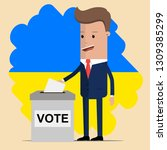 election in ukraine. man... | Shutterstock .eps vector #1309385299