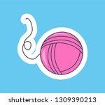 Beautiful Pink Filar Ball ...