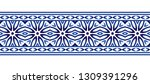 ceramic tile border pattern.... | Shutterstock .eps vector #1309391296