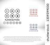 media vector icon   Shutterstock .eps vector #1309399030