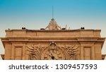 lisbon  portugal   12 26 18 ... | Shutterstock . vector #1309457593