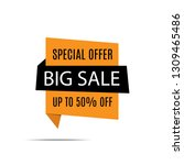 big sale banner. yellow... | Shutterstock .eps vector #1309465486