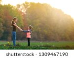 back view of young slim... | Shutterstock . vector #1309467190