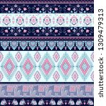 indian rug tribal ornament... | Shutterstock .eps vector #1309479313