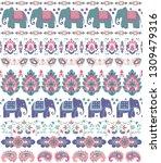 indian rug tribal ornament... | Shutterstock .eps vector #1309479316