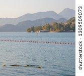 sunset lake mountains    Shutterstock . vector #1309509073