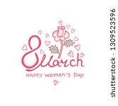 happy women's day vector... | Shutterstock .eps vector #1309523596