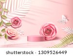 romantic paper flowers scene in ... | Shutterstock . vector #1309526449