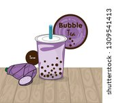 bubble tea graphic cup | Shutterstock .eps vector #1309541413