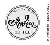 arabica coffee logo. vector... | Shutterstock .eps vector #1309564699