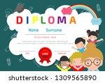 certificates kindergarten and... | Shutterstock .eps vector #1309565890