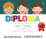 certificates kindergarten and... | Shutterstock .eps vector #1309565893