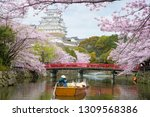 himeji castle with beautiful... | Shutterstock . vector #1309568386