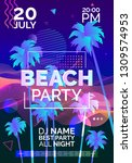 beach party futuristic poster... | Shutterstock .eps vector #1309574953