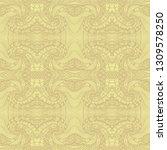 abstract zen tangle zen doodle... | Shutterstock .eps vector #1309578250