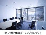 office indoor against oriental... | Shutterstock . vector #130957934