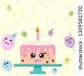 cartoon kawaii happy birthday... | Shutterstock .eps vector #1309582720
