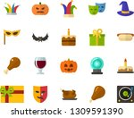 color flat icon set  ... | Shutterstock .eps vector #1309591390