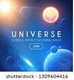 planets in universe with star ... | Shutterstock .eps vector #1309604416