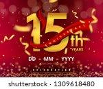 15 years anniversary logo... | Shutterstock .eps vector #1309618480