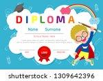 certificates kindergarten and... | Shutterstock .eps vector #1309642396