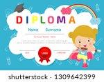 certificates kindergarten and... | Shutterstock .eps vector #1309642399