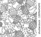 seamless simple pattern with... | Shutterstock . vector #1309645690
