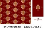 seamless pattern of the vintage ... | Shutterstock .eps vector #1309664653