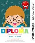 certificates kindergarten and... | Shutterstock .eps vector #1309677019
