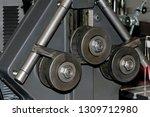 industrial machine for bending... | Shutterstock . vector #1309712980