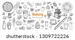 coffee and bakery vector hand... | Shutterstock .eps vector #1309722226