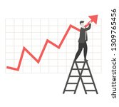 stock market concept with... | Shutterstock .eps vector #1309765456