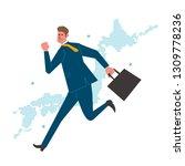 businessman japan running...   Shutterstock .eps vector #1309778236