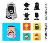 vector illustration of imitator ... | Shutterstock .eps vector #1309809316