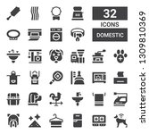 domestic icon set. collection... | Shutterstock .eps vector #1309810369