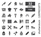 fork icon set. collection of 32 ...   Shutterstock .eps vector #1309821073