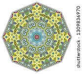 mandala flower decoration  hand ... | Shutterstock .eps vector #1309836970