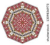 mandala flower decoration  hand ... | Shutterstock .eps vector #1309836973