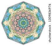 mandala flower decoration  hand ... | Shutterstock .eps vector #1309836976