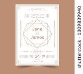 retro ornament printable... | Shutterstock .eps vector #1309839940