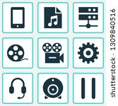 multimedia icons set with pause ... | Shutterstock . vector #1309840516