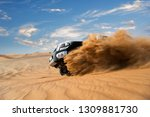 freeze motion of four wheel... | Shutterstock . vector #1309881730