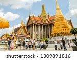 bangkok  thailand  june 1st...   Shutterstock . vector #1309891816