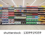 Small photo of ROME, ITALY. December 05, 2018: Lanes of shelves with goods products inside a MA supermarket in Italy in Rome. Several packs of coffee on a wall of shelves. Front view, full background.
