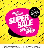 sale banner layout design | Shutterstock .eps vector #1309924969
